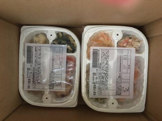 注文から1週間ほどでクロネコヤマトのクール便で届きました。