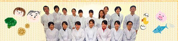 1.管理栄養士監修メニューで健康的な食生活がおくれる