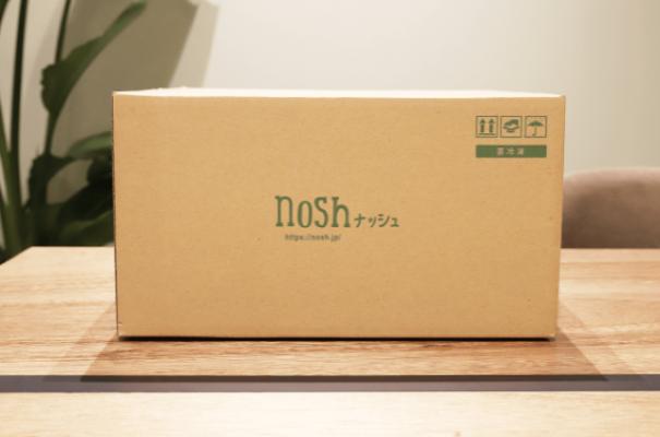 nosh(ナッシュ)の弱点「配送料」も注文次第でお得に!