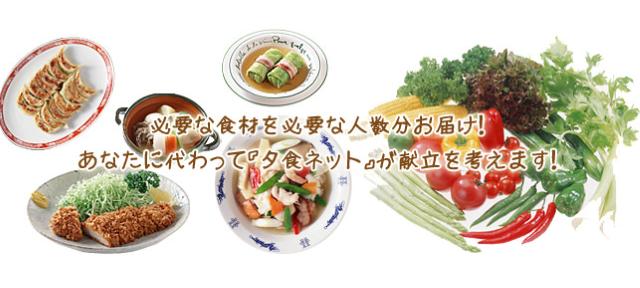 ヨシケイの冷凍弁当「シンプルミール」がオススメな人